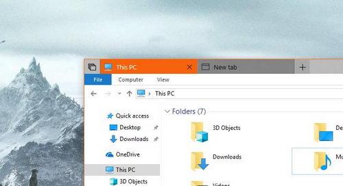 Проводник Windows со вкладками
