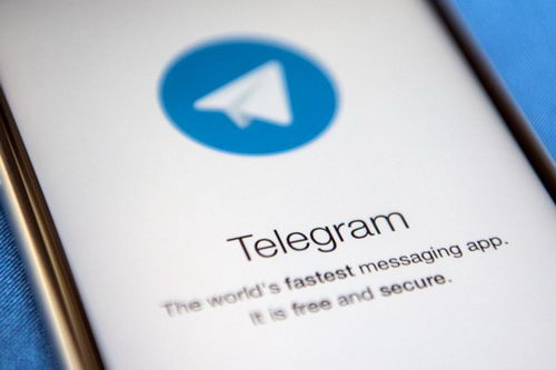 В Telegram обнаружен вирус