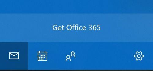 В Windows 10 появилась реклама Office 365