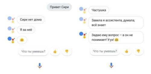 Google Assistant скоро заговорит на русском