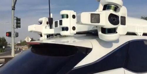 Беспилотная машина Apple