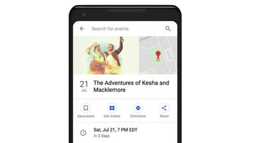 Поиск Google по событиям