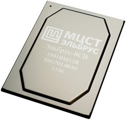 В России создали аналог Intel Xeon стоимостью 621 миллион рублей